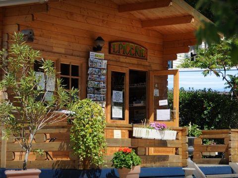 Camping la Plénitude - Camping Hautes-Pyrenees - Image N°4