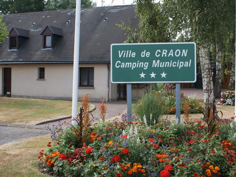 Camping du Mûrier - Camping Mayenne - Image N°2