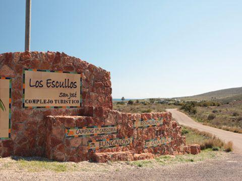 Camping Los Escullos de San José - Camping Almería - Image N°12
