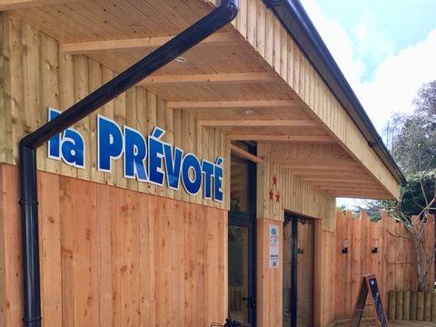 Camping La Prévoté - Camping Vendée - Image N°8