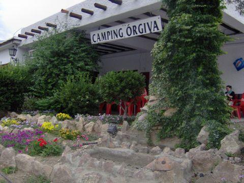Camping Orgiva - Camping Grenade - Image N°7